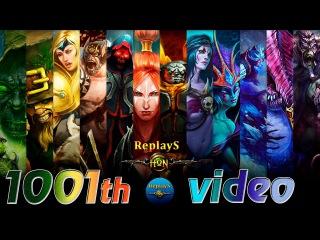 1001-й ролик канала #Replays_HoN!!!