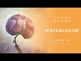 FREE painting lessons No 5. Watercolor PEONY  Artist Jarova