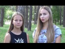 ВДЦ Орленок. V отраслевая смена для одаренных детей городов Росатома. Часть 2. 2016