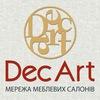 Мягкая мебель - DecArt