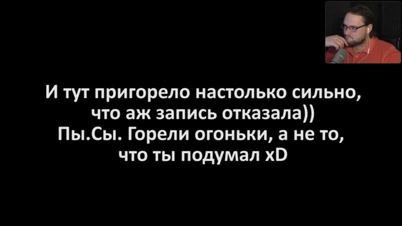 КУПЛИНОВ ЗЛОЙ