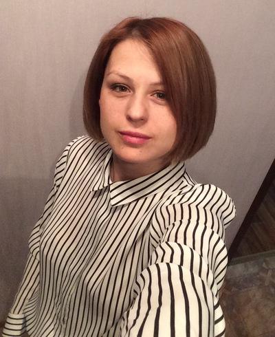 Валерия Матерухина