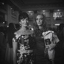 Даша Астафьева фото #20