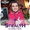 DJ диджей Сёма Стелс на праздник. Новосибирск