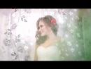 Свадебный ролик самой шикарной и обалденной пары Руслана и Дарьи