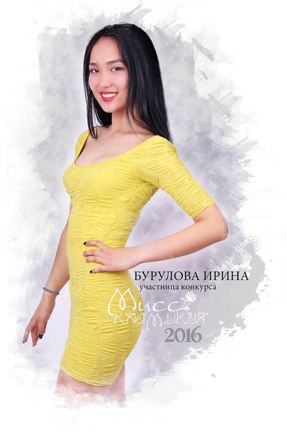 Ирина Бурулова