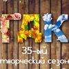 ГДК г.УФА Наш любимый Городской Дворец Культуры