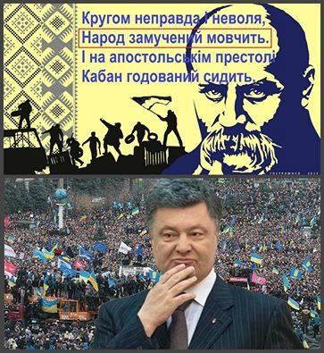 """""""Хотите подарить деньги Януковичу - дарите, но вырежьте 40 млрд грн из расходной части бюджета"""", - Медуница о спецконфискации - Цензор.НЕТ 1188"""
