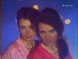 Сёстры Базыкины - Чайка над волной (1987)