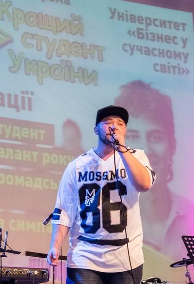 Юрій Лаховський