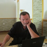Буланов Александр