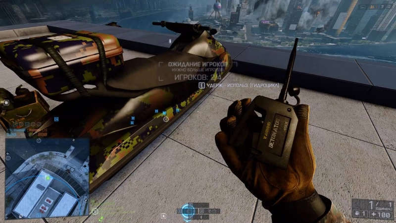 Battlefield 4 12.05.2016 - 16.12.30.55