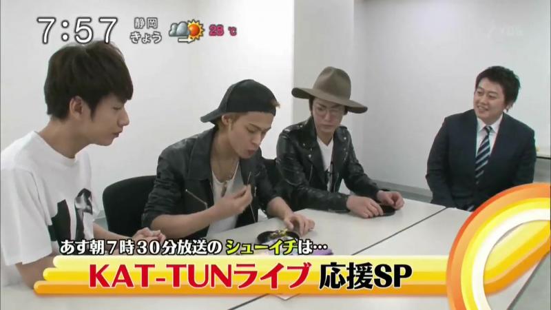 Превью Shuichi SP 'Tokyo Dome - KAT-TUN 10TH ANNIVERSARY LIVE TOUR 10Ks ' - 08.05.2016