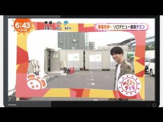 SHINee - Taemin태민 Mezamashi Live