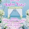 "Event agency ""Dolce Vita"""