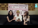 160609 Баттл Херим, Вонпиля и Саны за строчки в новой песне JYP Nation @ Приложение V