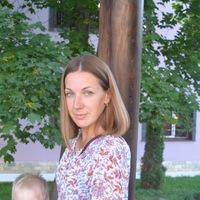 Алёна Гайворонская
