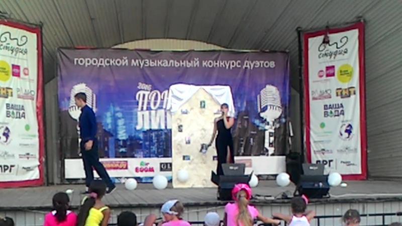 Поющий Липецк Ксения Иванова и Вадим Андреев Ты мне спой