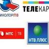 Спутниковое телевидение в Екатеринбурге