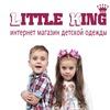 Интернет-магазин детской одежды Little King
