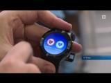 Репортаж: армянские смарт-часы - FLEX Smart Watch