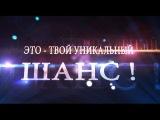 Правдивые фразы о бизнесе Амвэй - Наталья Ена
