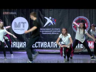 DND Dancing Night and Day ТАНЦЫ УЛИЦ 2016 Adults