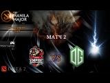 Team Empire vs OG, Manila Major, Group Stage, Game 2