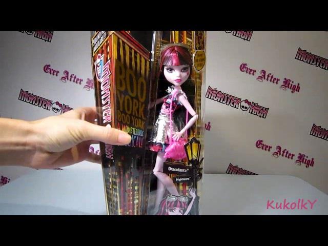 Дракулаура Бу йорк, обзор куклы Boo York Frightseers Draculaura Monster High