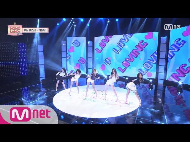 Finding MOMO LAND [4회] B팀 미션곡 - 씨스타 ′Loving U′ 160812 EP.4