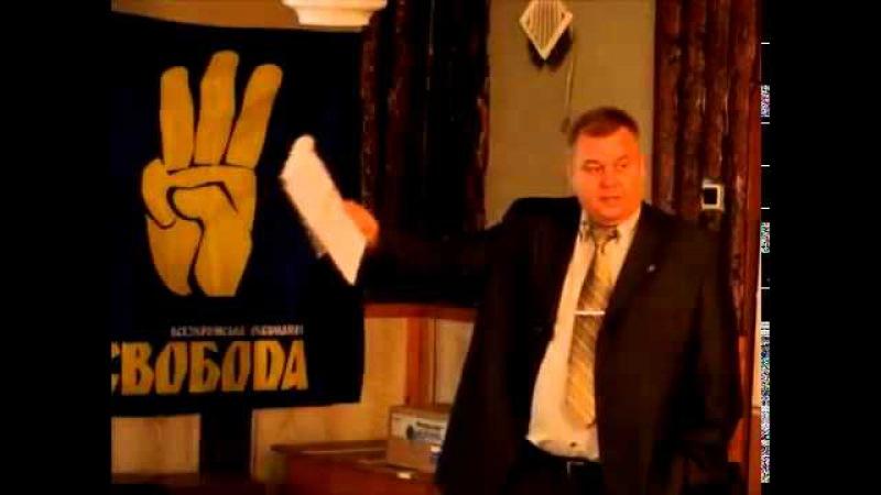 Лекція Український націоналізм від українофільства до інтегрального націоналізму Історико політолог