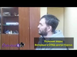 Интервью газете Житьё-Бытьё