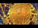 Новый год 🐖 С наступающим Новым годом 🐖 новогоднее поздравление