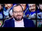 Станислав Белковский Прямая линия 27 декабря 2016