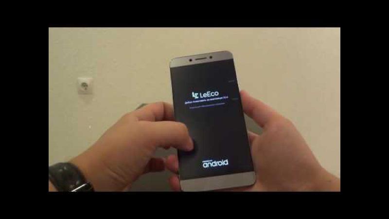 Предварительный обзор LeEco Le 2 x527 реального пользователя распаковка и первое впечатление