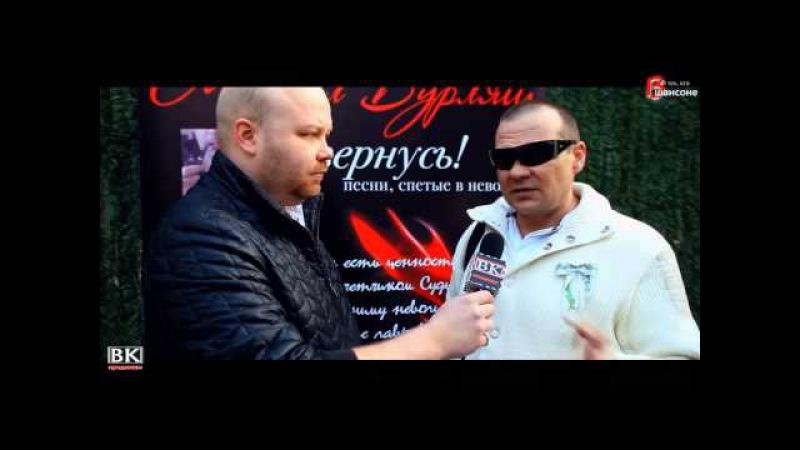 Олег Безъязыков в программе Я вернусь 11 апреля 2014 года