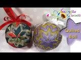 Tutorial Palla Di Natale con stoffa | DIY Quilted Ball