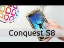 Обзор Conquest S8 - противоударный смартфон с рацией