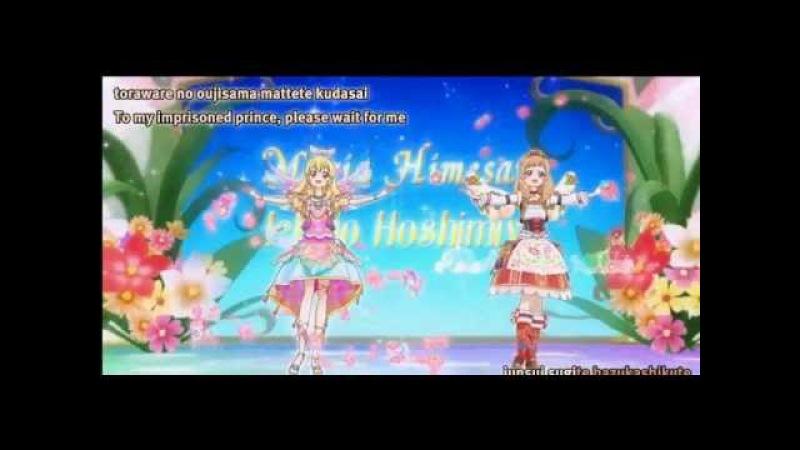 Aikatsu! 2 - Aurora Princess - Maria♥ Ichigo♥