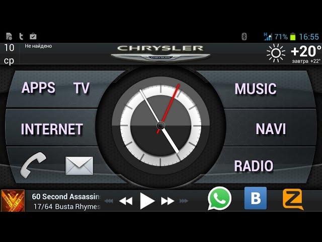 Оболочка и реализация Android CarPC Multimedia Bluetooth System on Dodge Caravan