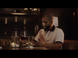 Drake - Child's Play [Свежачок]