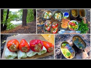 Лесная кухня: Фаршированные перцы и Голубцы на костре!