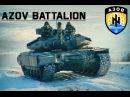 Ukrainian Regiment AZOV Український Полк АЗОВ