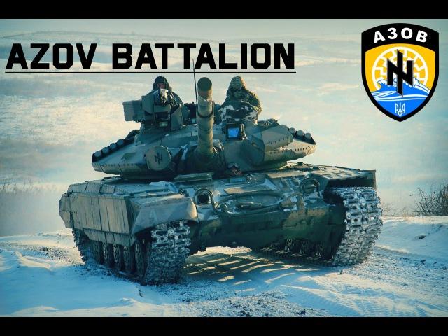 Ukrainian Regiment AZOV | Український Полк АЗОВ