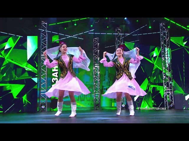 Танцы Черное и Белое сезон 3 серия 4