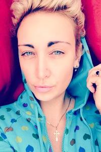 Настена Горностаева