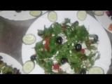 туретские салаты