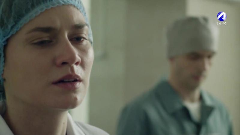 Любить нельзя ненавидеть 8 серия из 8 серий 1080p эфир от 29.09.2016