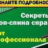 Видео-уроки по настольному теннису