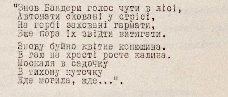 Парубий предложил поднять вопрос введения визового режима с РФ и усилить санкции против нее - Цензор.НЕТ 3382